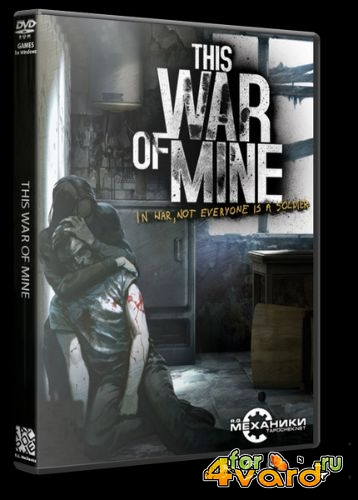 This War of Mine (RUS/ENG/Multi7/2014/PC) RePack от R.G. Механики